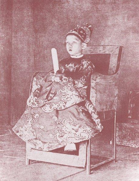 Duy-Tan-19-9-1907.JPG